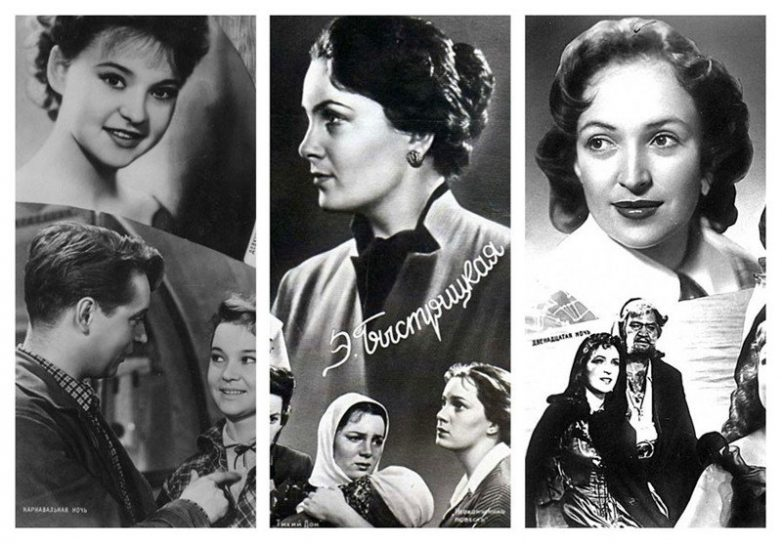 Актрисы советского кино на к…