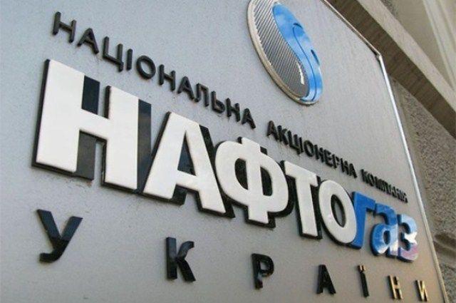 «Нафтогаз» планирует в марте начать закупки у «Газпрома»