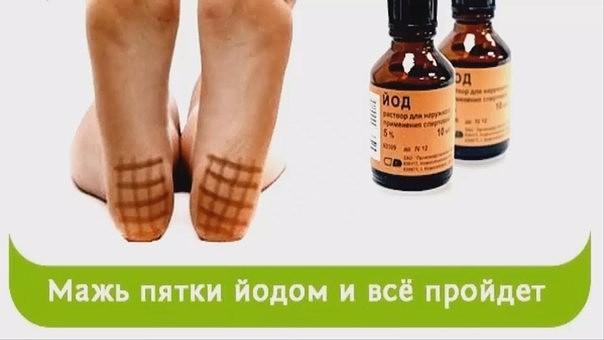 Рецепт лечения грибка ногтей нашатырным спиртом