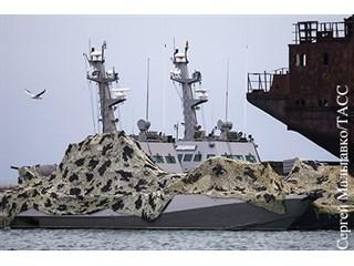 Киев посылал своих моряков в Керченский пролив на верную смерть