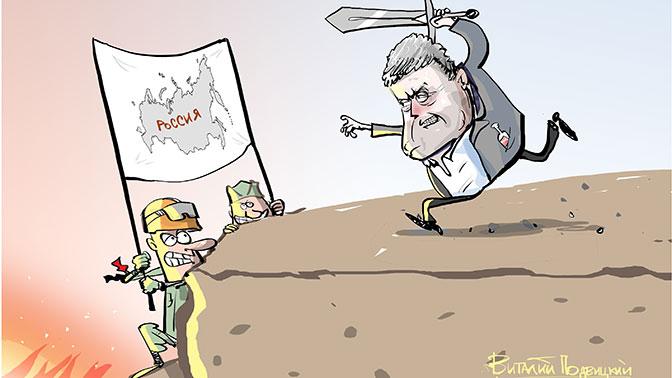 Лучшее доказательство вины Украины