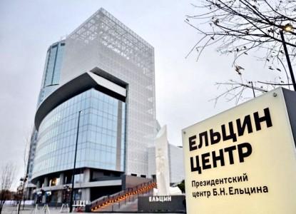 Поползли метастазы: В Москве откроют филиал Ельцин-центра. Вместо музея – супермаркет: Михалков снова «прошёлся» по Ельцин-центру