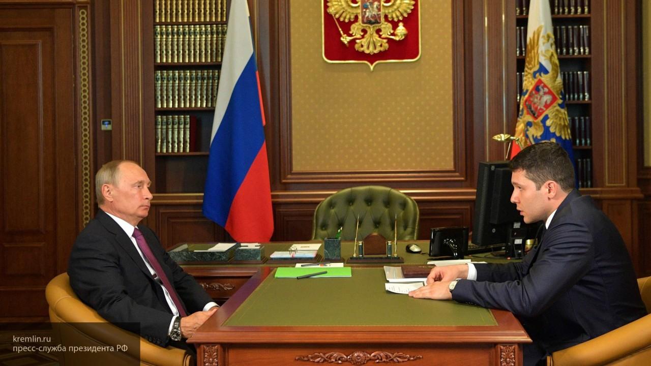 Президент РФ Путин передал папку с жалобами жителей Калининграда главе региона