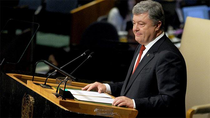Порошенко поблагодарил США за «восстановление мира» в Донбассе