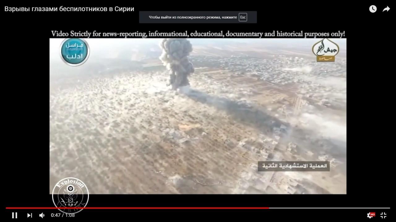 ЦПВС: боевики не прекращают запуски БПЛА в районе базы ВКС РФ «Хмеймим» в Сирии