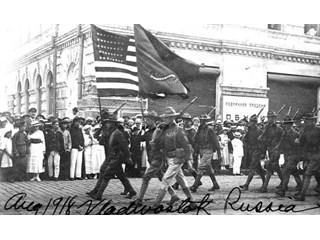 Американская интервенция в Россию сто лет назад