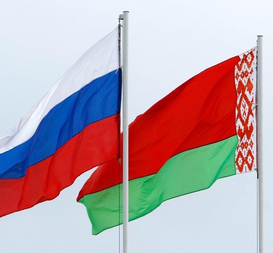 Федеральный округ Беларусь