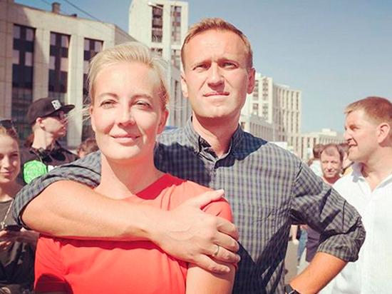 Жена Навального ответила на …