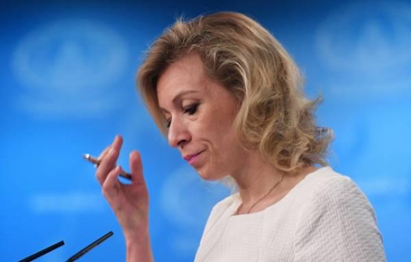 Мария Захарова жестко поставила на место генсекретаря НАТО Йенса Столтенберга