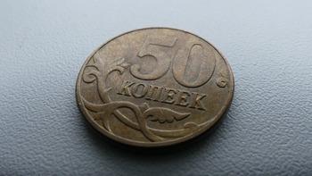 ЦБ заявил, что в России слишком много монет