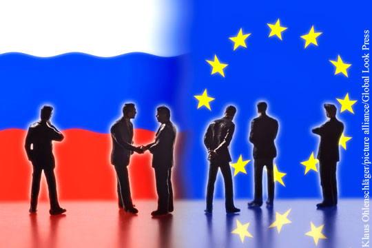 """СМИ: В Европе передумали считать Россию """"врагом"""""""