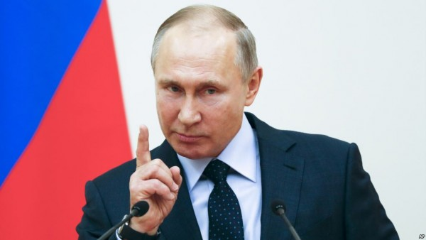 Владимир Путин дал старт