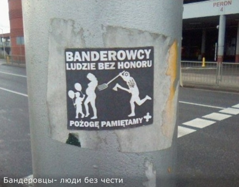 Бей хохлов - спасай Варшаву!