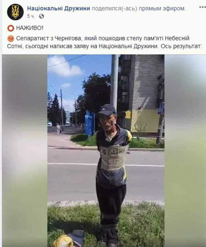 Украина деградирует: фотофакт