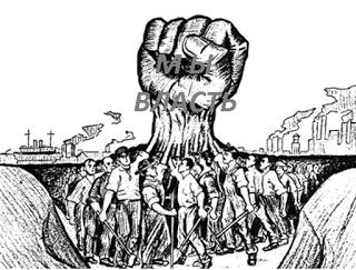 Мировая Система Социально - Справедливый Общественный Союз SOS