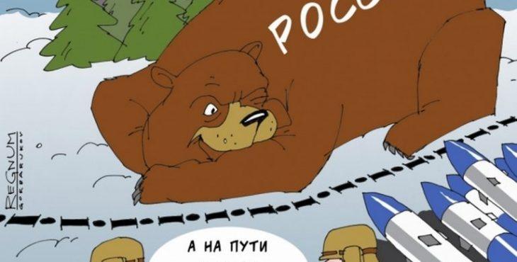 Русским стало наплевать на НАТО