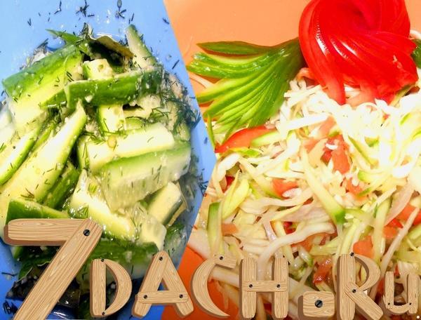 Салат «Витаминный» и малосольные огурчики