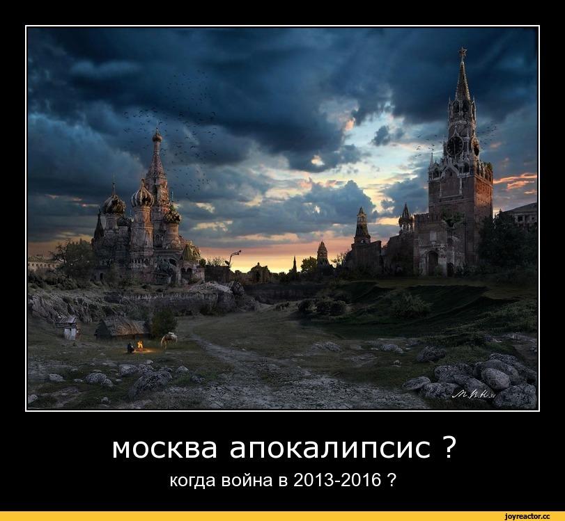 В России Майдана не будет, будет сразу Донбасс