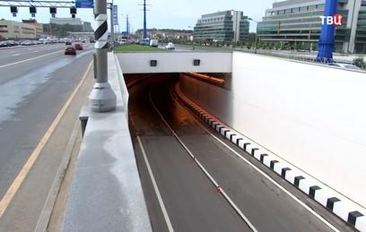 Собянин открыл новый разворотный тоннель на Калужском шоссе