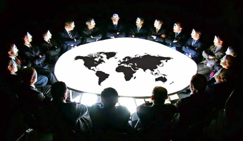 Что решило тайное мировое правительство?