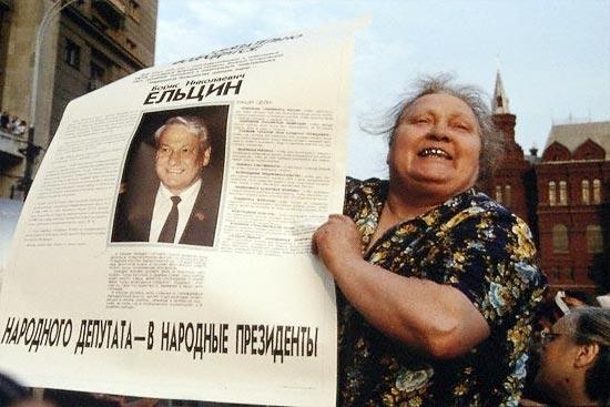 Кто уничтожил СССР?