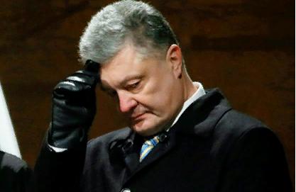 Порошенко обвинили в подготовке провокации под Новый год