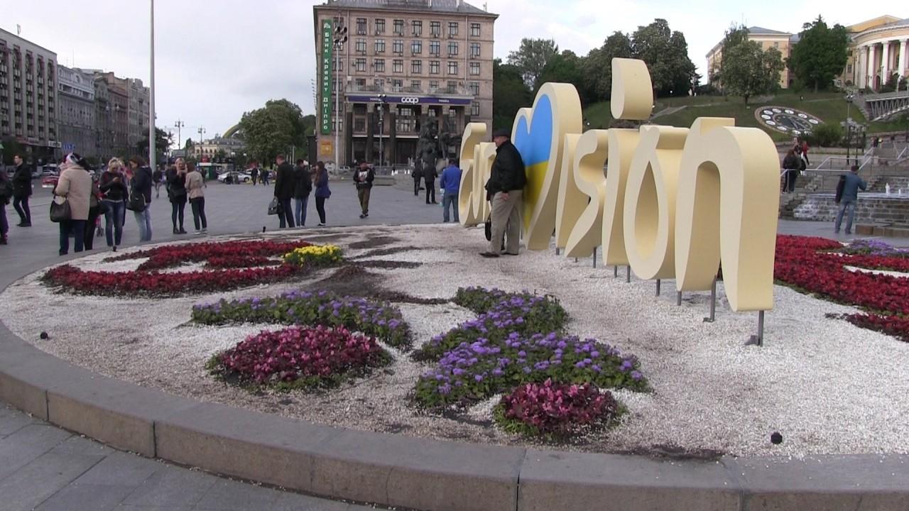 Украина может отказаться от участия в «Евровидении» - НОТУ