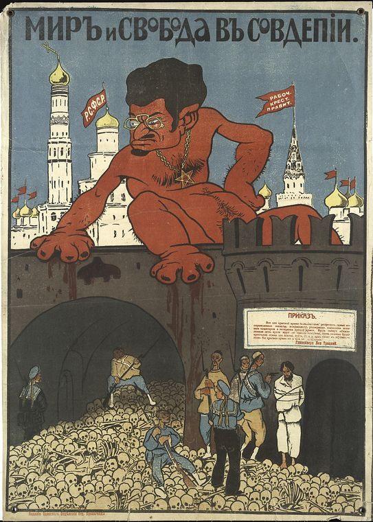Мы должны превратить Россию в пустыню