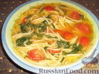 Фото приготовления рецепта: Палермитанский летний суп - шаг №11