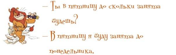 1372616422_frazochki-11 (604x191, 51Kb)