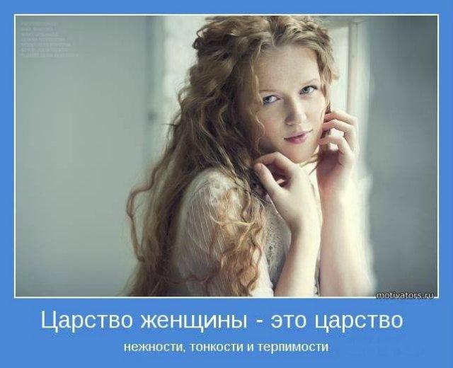 Красота - это страшная сила! (Мотиваторы и демотиваторы)