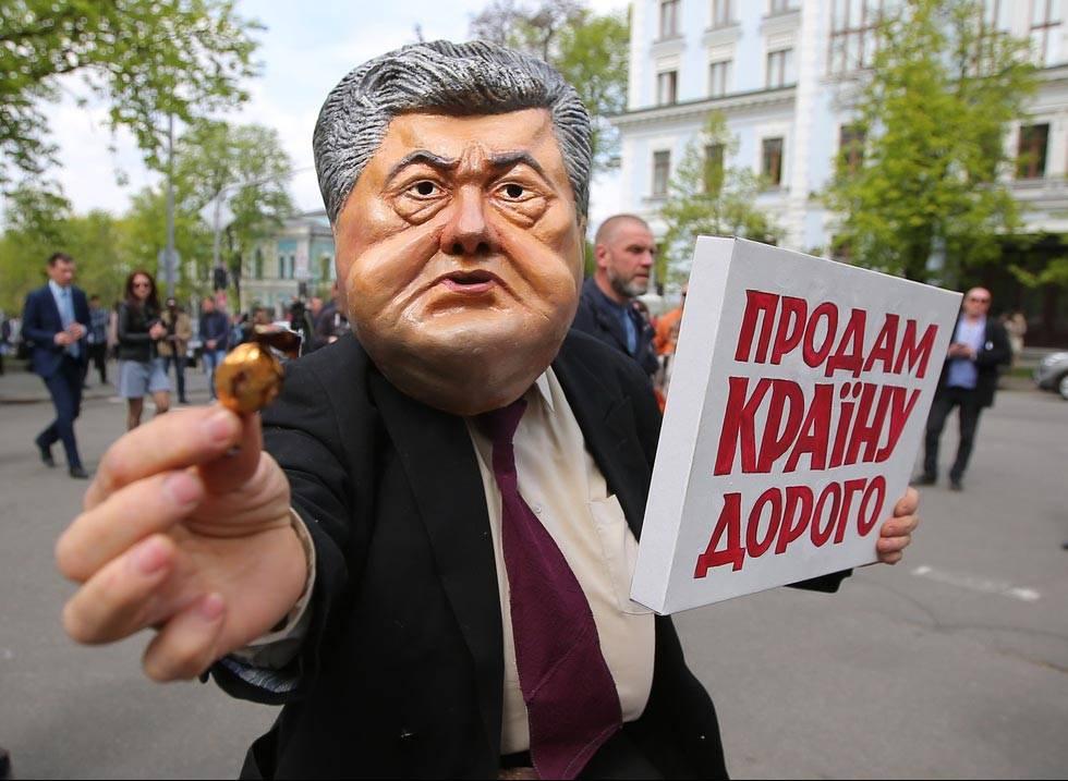 «Укроборонпром»: скандальное фиаско антироссийской стратегии