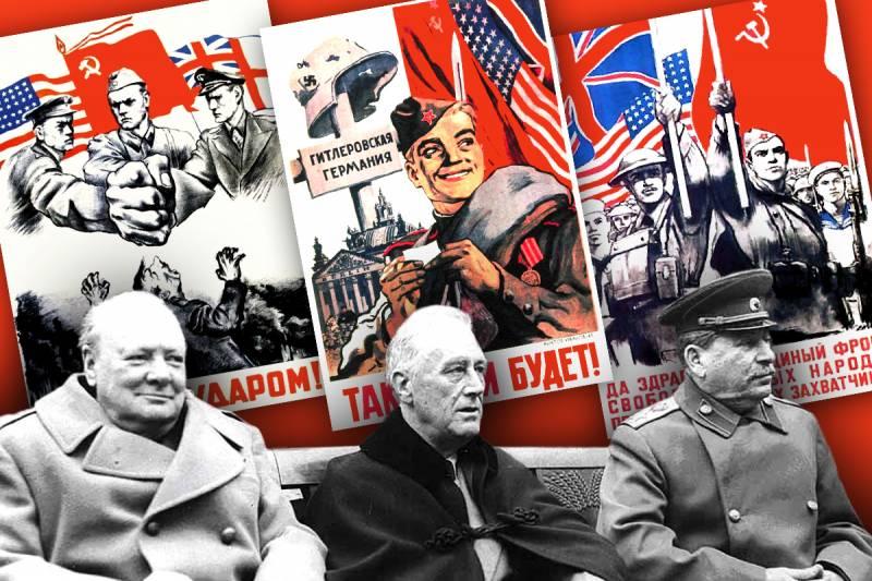 Союзники СССР во Второй мировой войне достойны доброго слова и доброй памяти!