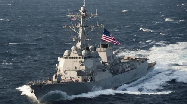 Американский эсминец «отважн…