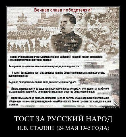 Еврейский вопрос: Сталин - т…