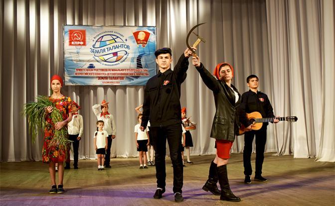 Северная Осетия на один день вернулась в СССР