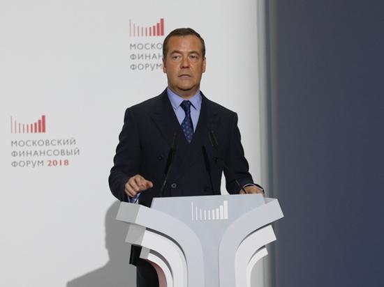 Медведев и члены правительст…