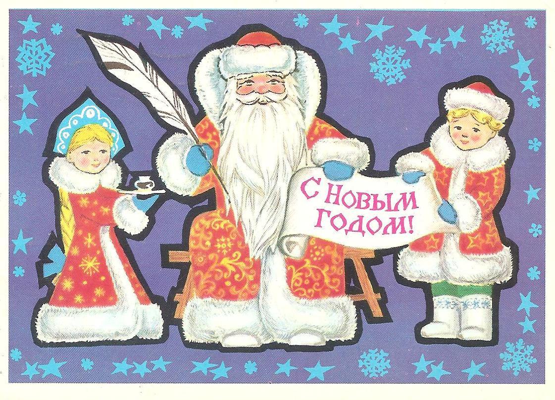 Ностальгия по старым новогодним открыткам