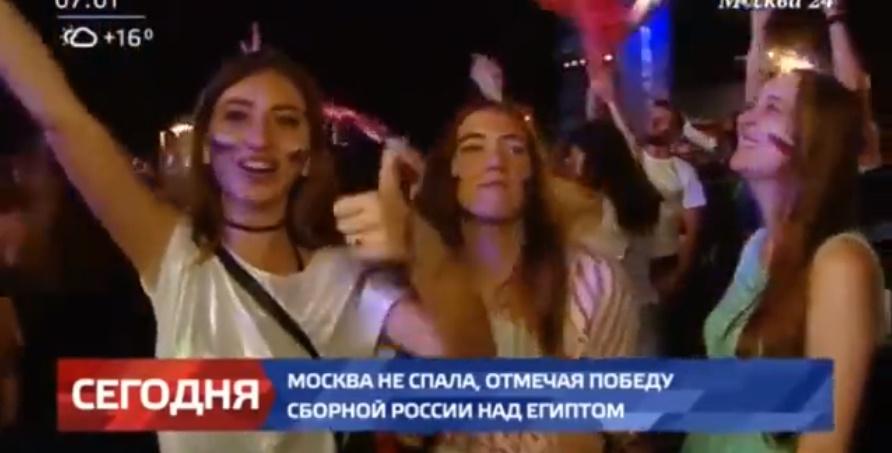 «Прости, Россия, мы были неп…