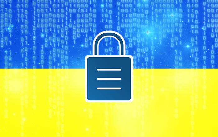 Вашингтон наращивает помощь Украине - в приоритете кибербезопасность