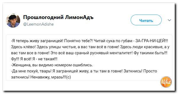 http://mtdata.ru/u29/photo8298/20870629261-0/original.jpg