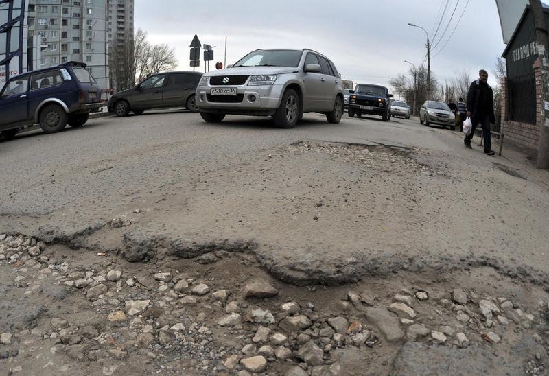 Как заставить власти отремонтировать дорогу?