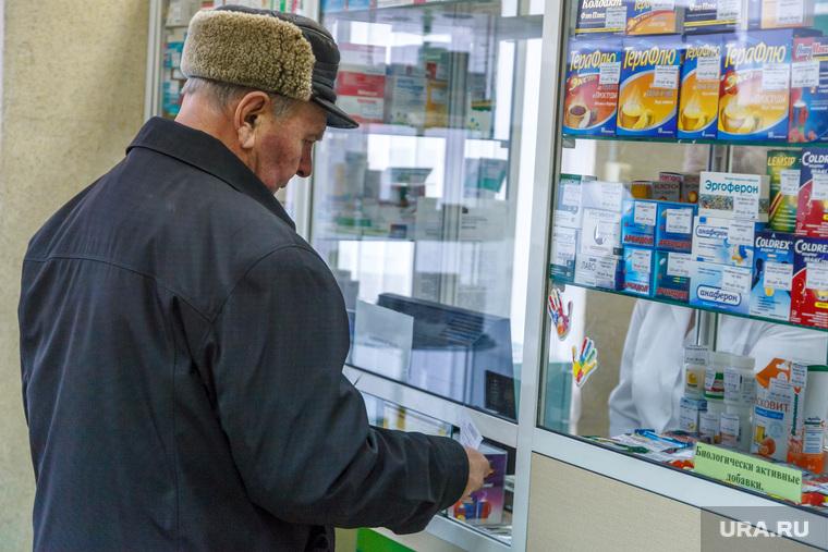 России грозит дефицит медика…