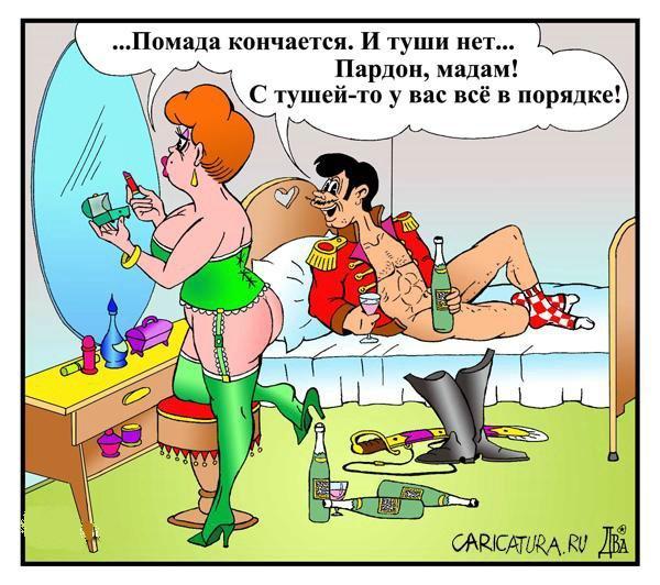 Эротическая карикатура (18+) (45 фото) .