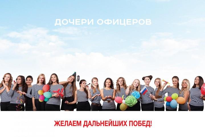 Севастопольские «дочери офицеров» создали «путинский» календарь календарь, крым, путин
