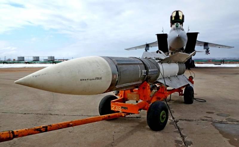 Управляемая ракета большой дальности Р-33. Инфографика
