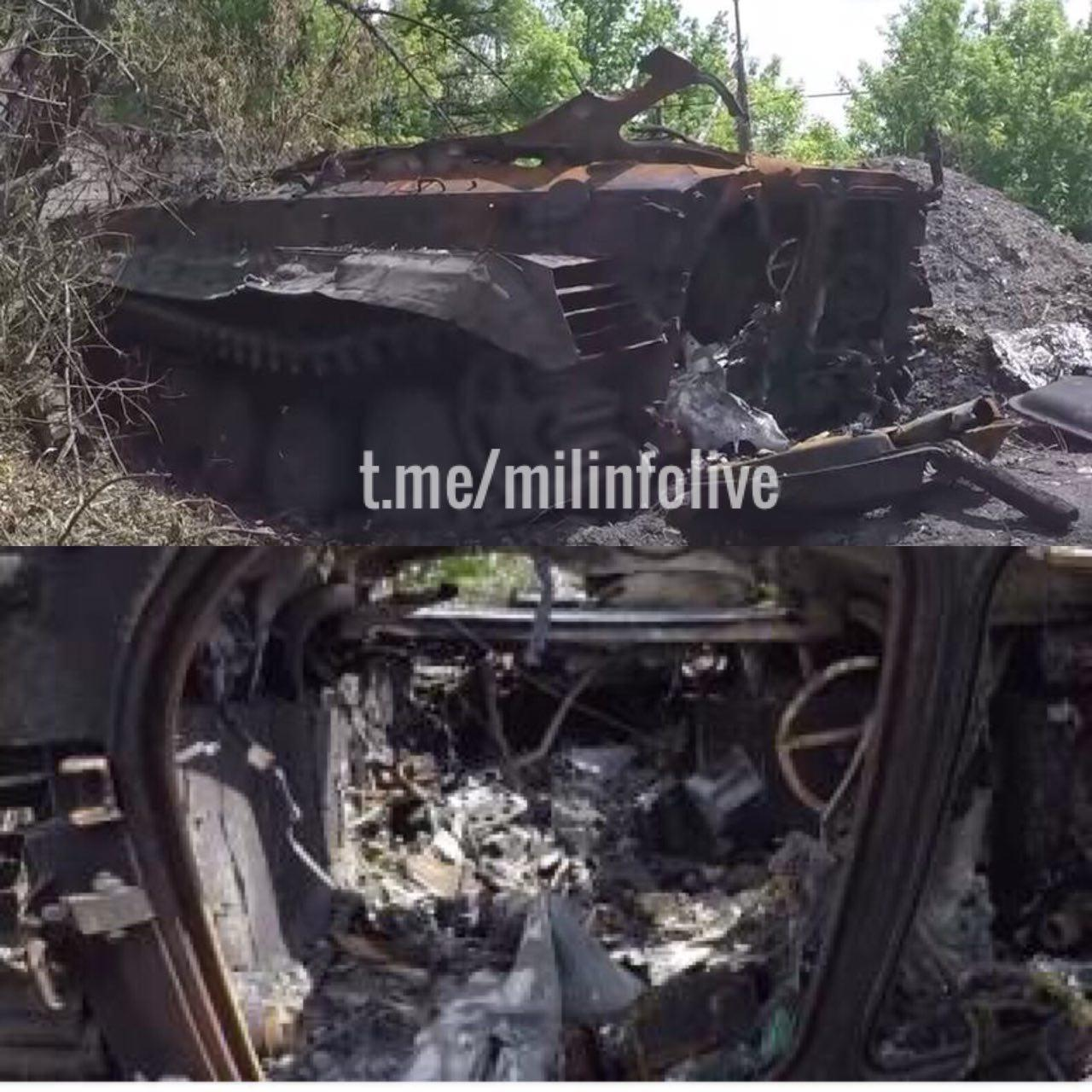 Уничтоженная БРМ-1К под Горловкой