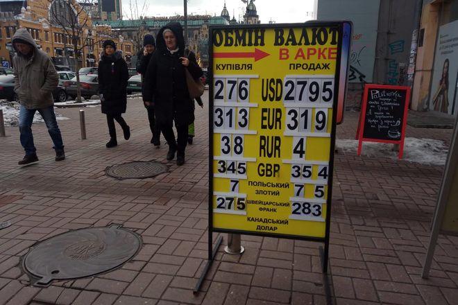 А перед новым годом кричали, что рублю хана!