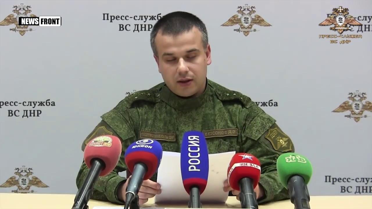 ВСУ обстреляли пять населенных пунктов ДНР, повреждена школа в Докучаевске