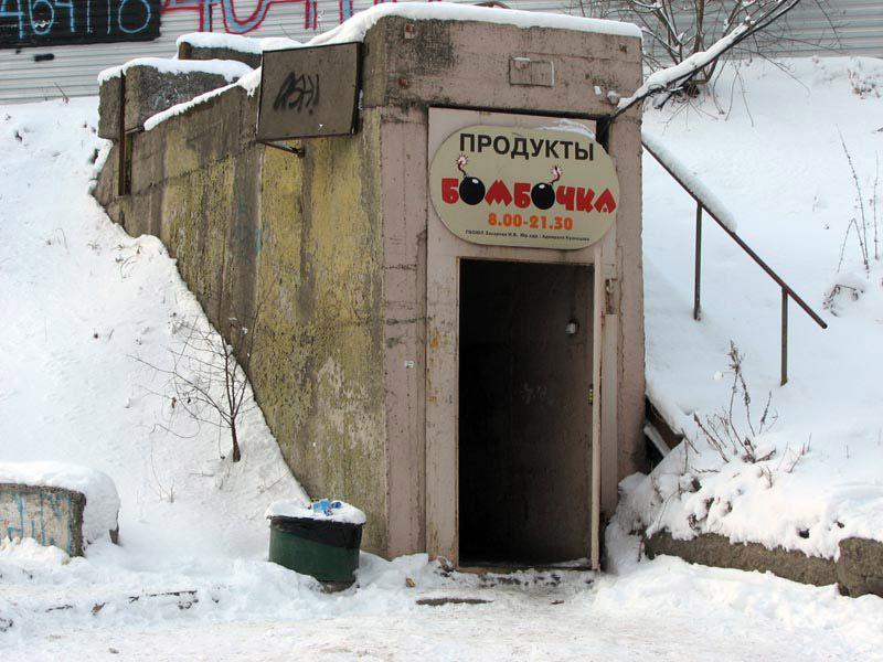 Нелепость в России   нелепость, глупость, россия, смешное